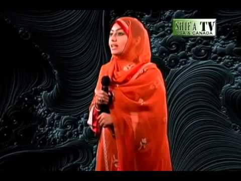 Qaseeda Burda Shareef By Javeria Saleem Arabic Naat