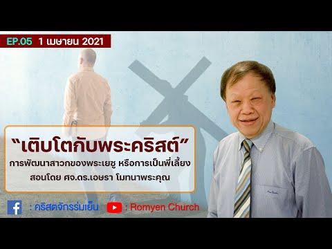 () l EP.05 l 1   2021