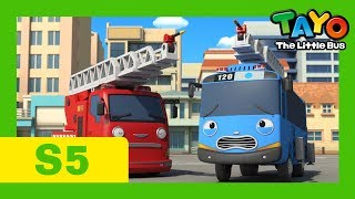 Tayo S5 Special Episode l Emergency Dispatch! l Tayo the Little Bus