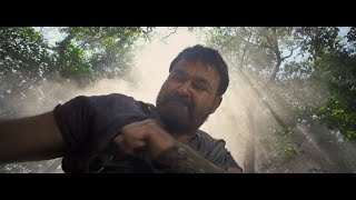 Video Trailer Kayamkulam Kochunni