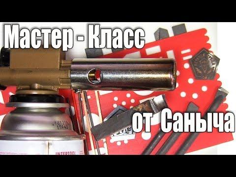 Самодельный токарный резец - UCu8-B3IZia7BnjfWic46R_g
