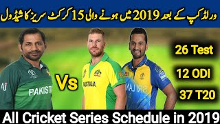 Upcoming Cricket Series After ICC World Cup 2019 | Pakistan All Upcoming Series Schedule in 2019