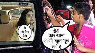 Jhanvi Kapoor HELPS Hungry Beggar On The Street