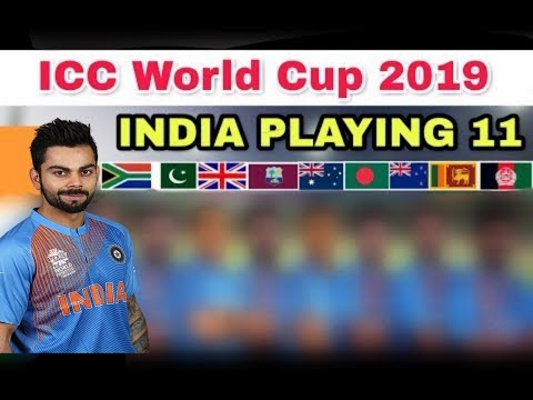 Icc Cricket World Cup 2019 India Team Playing 11 | #indiacrickettv