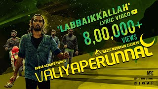 Video Trailer Valiyaperunnal