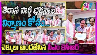 KCR Telangana Chief Minister Distributed Cheques for TRS Party Building Construction | GT TV