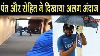 पंत का चौकाने वाला विडियो आया सामने, आजतक किसी कीपर ने नहीं करी ऐसे विकेट कीपिंग | Rishabh Pant