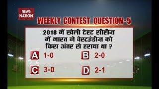 What was winning margin of team India against West Indies in Test series 2018?