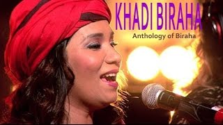 Khadi Biraha - Folk of the Ahirs   - bhojpuriqueen , Folk