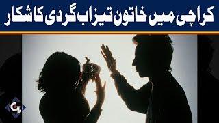 Man throws acid on wife over monetary dispute