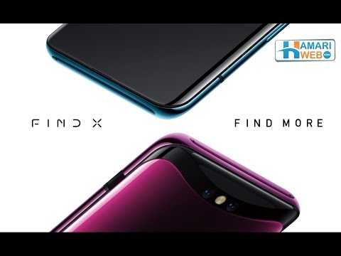 OPPO Find X First Look , A Panoramic Design, Out Of The Ordinary