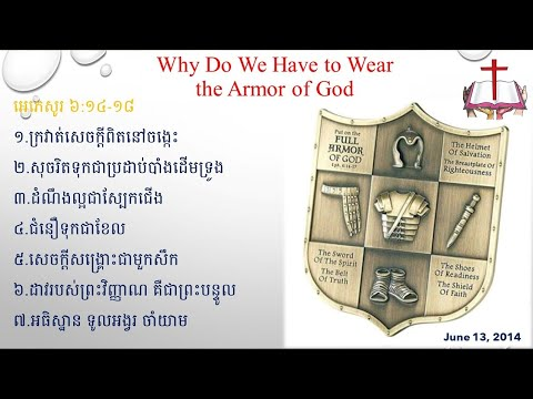 Why Do We Have to Wear the Armor of God  June 13, 2014  (Replay)