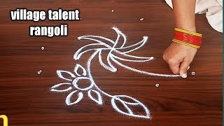 #SIMPLE DAILY RANGOLI DESIGN FOR BEGINNERS WITH 5DOTS MADE EASY TO DRAW FOR EVERYONE