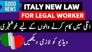 italy new law for legal worker 2019 | italy new labour law explained
