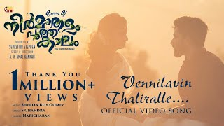 Video Trailer Neermathalam Pootha Kaalam