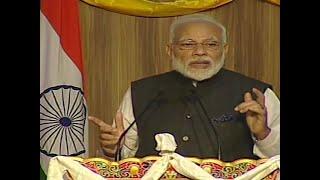 Watch: PM Modi address students of Royal University of Bhutan