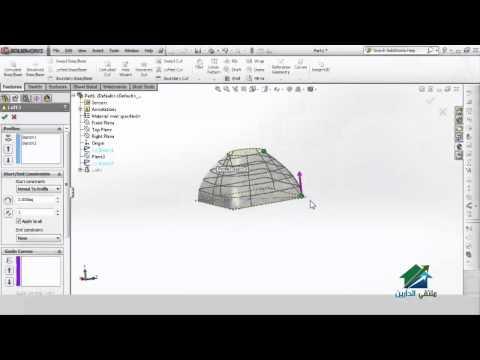 SolidWorks 2012 | Aldarayn Academy | Lec 10