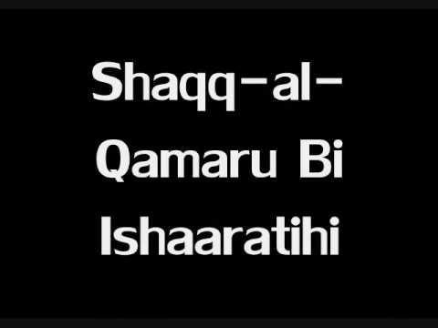 As Subhu Badamin - Waheed Zafar Qasmi Naat