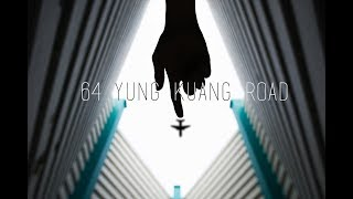 BEAUTIFUL SINGAPORE: 64 Yung Kuang Road