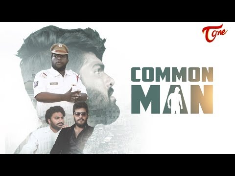 COMMON MAN | Original Series | Episode #1 | Directed by Mukesh | TeluguOne