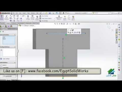 SolidWorks 2012 | Aldarayn Academy | Lec 7