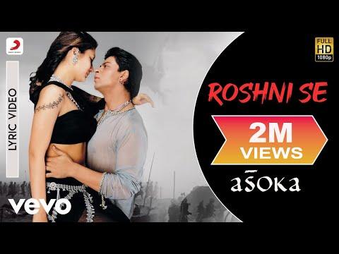 Roshni Se - Official Audio Song | Asoka | Anu Malik |Gulzar - UC3MLnJtqc_phABBriLRhtgQ