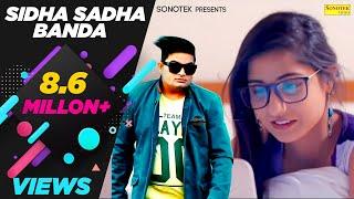 Watch Sidha Sadha Banda Raju Punjabi VR Bros Popular Dj