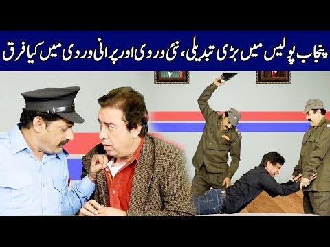 Punjab Police Main Bari Tabdeli | Q K Jamhuriat Hai | 22 March 2019 | 24 News