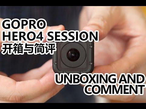 [白兵XD]就是小! GoPro HERO4 Session 开箱与简评 | GoPro HERO4 Session unboxing and comment