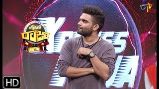Express Raja | Promo | 22nd August 2019 | ETV Plus