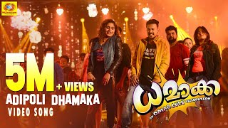 Video Trailer Dhamaka