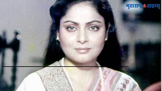 rakhi gulzar birthday : राखी... अभिनय व सौंदर्याचा मिलाफ