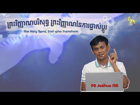 The Upper Room Bible Study  23 February 2021 (Live)