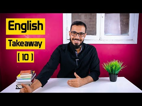 الحلقه ( 10 ) English Takeaway