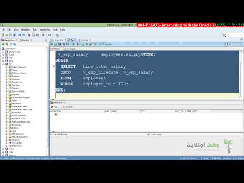 Oracle developer g11- 23- Interacting with the Oracle database server