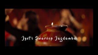 Jyoti Swaroop Jagdamba - nishithmehta , Folk