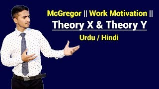 McGregor's Theory X & Theory Y | Work Motivation Theory X & Theory Y | Urdu / Hindi