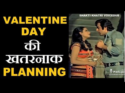 Valentine Day 2019 Special Video - Madlipz Haryanvi Dubbing Funny Video By Shakti Khatri Official