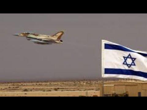 Syria  Israel Airstrike 57 Dead