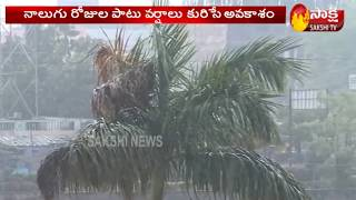 Good News For Telugu States | Heavy Rains Expected in Next 4 Days | Sakshi TV