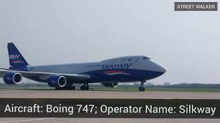 বাংলার মাটিতে বিশাল এক দানব, বোয়িং ৭৪৭ || A Giant Aircraft Boing 747 || Streetwalker
