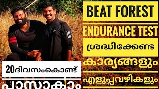 BEAT FOREST ENDURANCE TEST FOR  Kerala PSC/EXCISE/MALAYALAM DETAIL