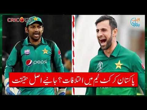 Grouping within Pakistan Team- Real Story