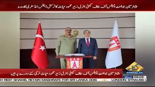 CJCSC General Zubair Mehmood Hayat Visits Turkish Defence Industry | Capital TV