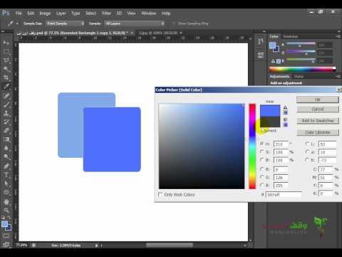 Adobe Photoshop cs6:6- التعرف على الاختصارات وكيفية التعامل مع المجموعات layers groups