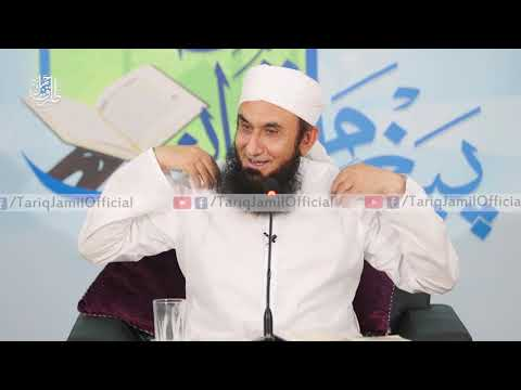 Education In Pakistan - Maulana Tariq Jameel Bayan 7 May 2019