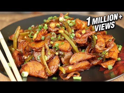 Chilli Potatoes Recipe | Easy To Make Starter/Appetizer Recipe | The Bombay Chef - Varun Inamdar - UCdegm7Y2AePJhkkmWCyYEwg