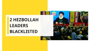 United States sanctions two Hezbollah leaders