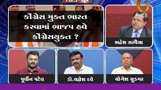 Debate on Alpesh Thakor & Dhavalsingh Join BJP | Lokmanch | Gujarat News