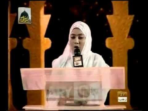 Muhammad(SAW) Hamaray Bari Shan Walay - Javeria Saleem Naat